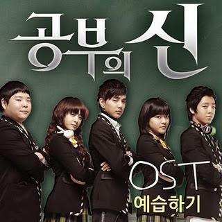 [God of Study OST] Ddoreureu(rolling) - Jiyeon(T-ara ...