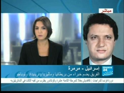 فلسطين في الأمم المتحدة/ قناة فرانس 24