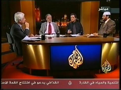 مشاركة في برنامج أكثر من رأي: الانتخابات الرئاسية لسنة 2004 وترشح بوتفليقة، الجزء الرابع