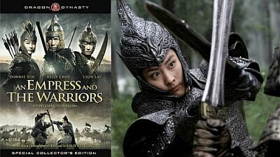 an empress and the warriors full movie english dub