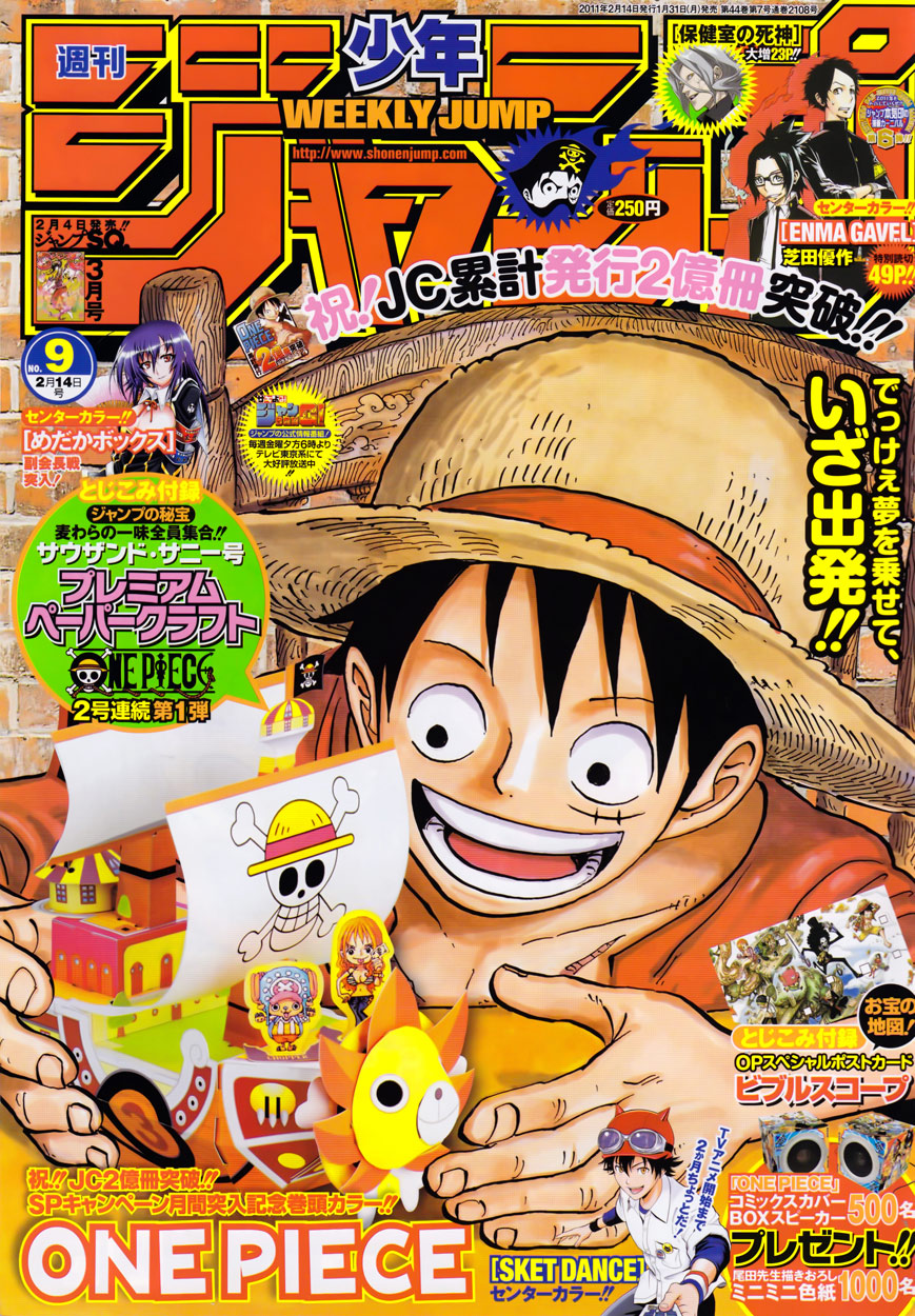 What were your childhood dreams? Weekly+Shonen+Jump+%252309-2011