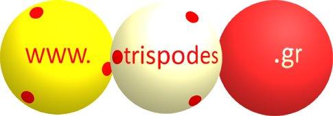 Trispodes