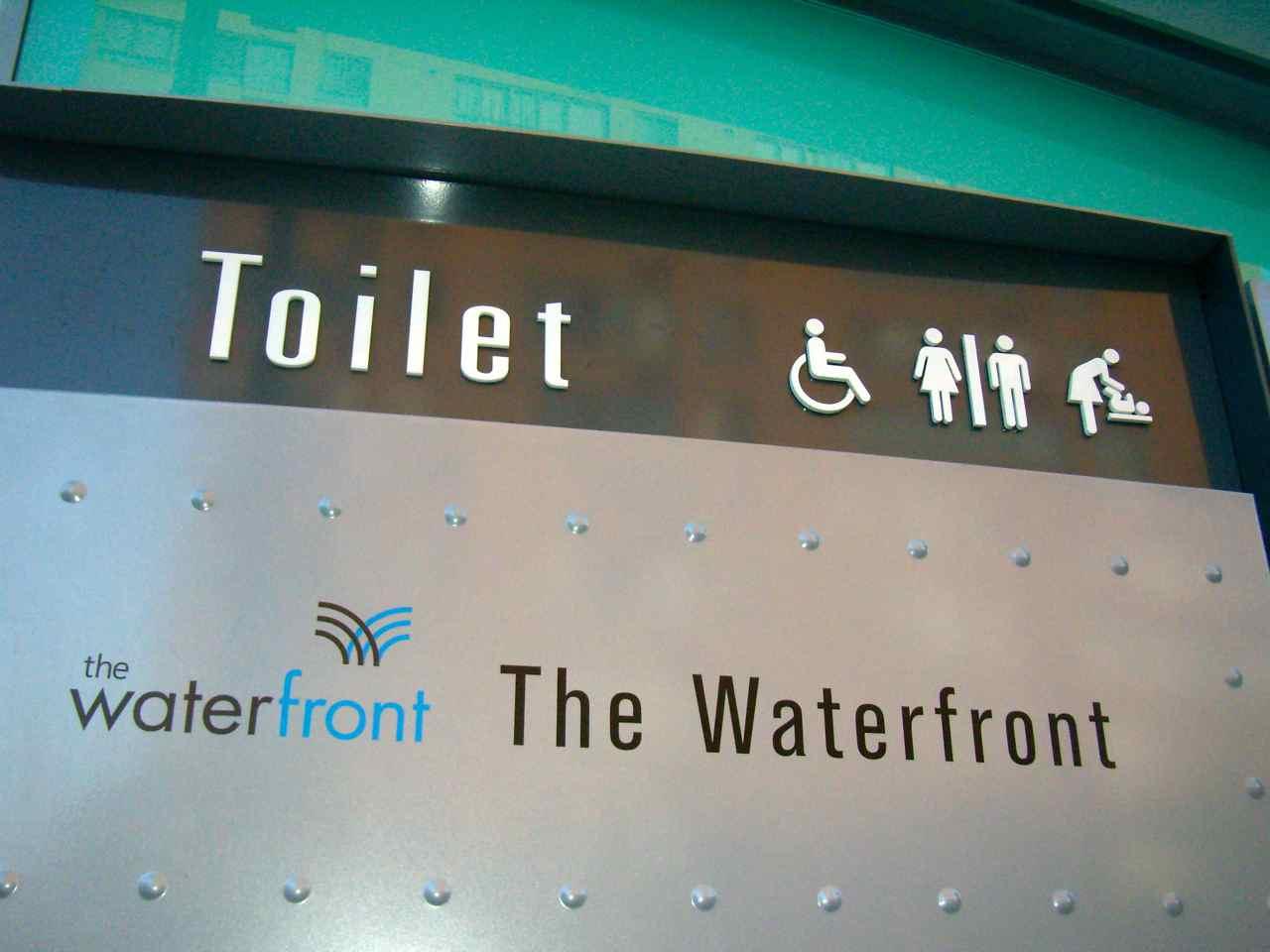 Toronto para Insiders: Primeiro banheiro público pago de Toronto  #16877E 1280 960