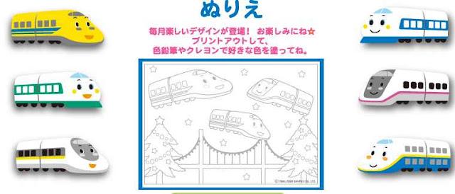 Escuela de Angelitos: Nurie de Shinkansen (Nurie = Dibujos para ...