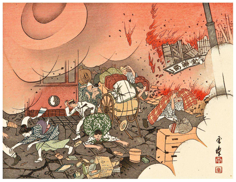 Woodcut print by Japanese artist Unpo depicting the destruction in Ueno due to the Great Kanto Earthquake.