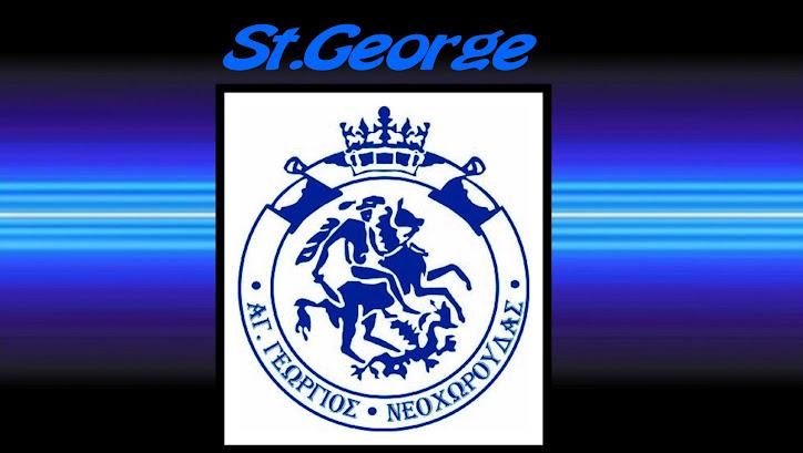 St.George ΝΕΟΧΩΡΟΥΔΑΣ