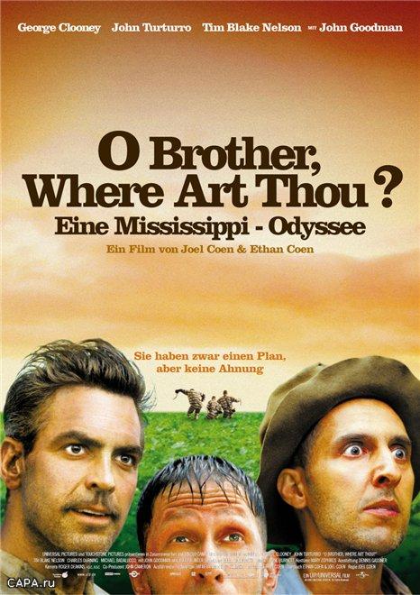 Nerdesin Be Birader? – O Brother , Where Art Thou? (2000) Türkçe Dublaj indirmeden direk izle