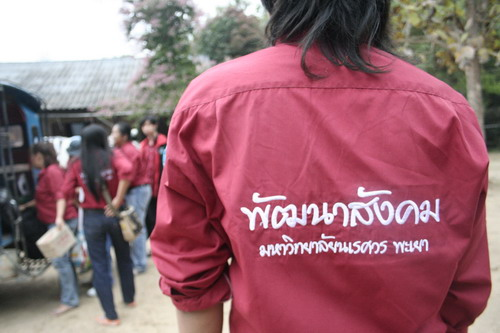 Social Development at Naresuan University Phayao