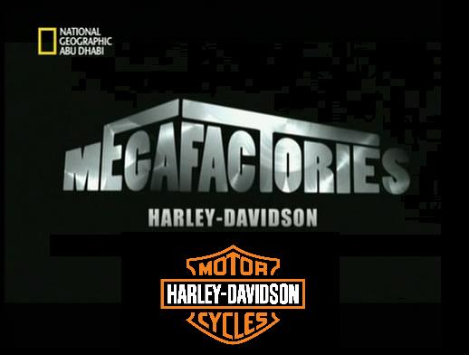مصانع عملاقة: هارلي ديفيدسون