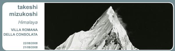 Himalaya di Takeshi Mizukoshi