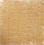 ლურსმნული დამწერლობა