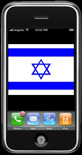 sortie iPhone Israel