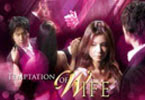 Temptation Of WIfe