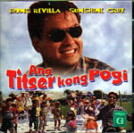Pinoy Movies Site and watch ANG TITSER KONG POGI Tagalog Movie Online