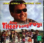 Kong Ang Pogi Teacher