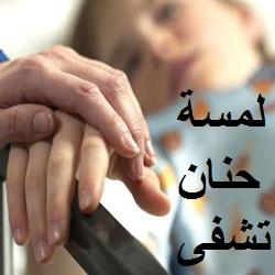 http://3.bp.blogspot.com/__3dbFRNH4SE/TGP8697efLI/AAAAAAAAAgQ/BvGLv0NBnag/s1600/ramadanday.jpg