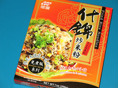 Fried Rice Noodles from Speedi Meals