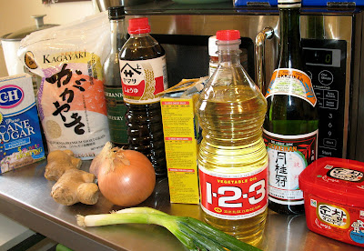 Ingredients for Ebi no CHiri So-su