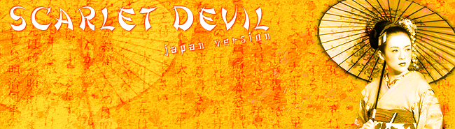 Scarlet Devil