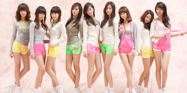 gee girls generation members. girls generation gee wallpaper