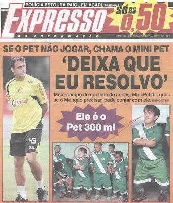 Petkovic do Flamengo