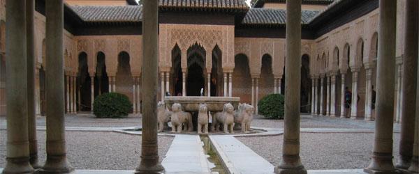 Imagenes de el Palacio de la Alhambra de Granada