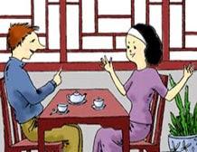 Hablemos Chino