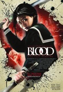 blood Blood: The Last Vampire DVDRip (2009)