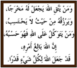 ya Allah,curahkanlah rezekiMu & rahmatMu..
