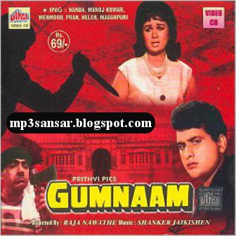 [Gumnaam_vcd1.jpg]