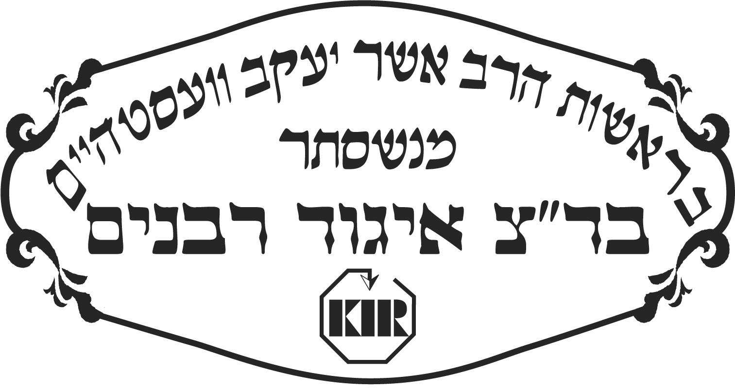 [kosher]