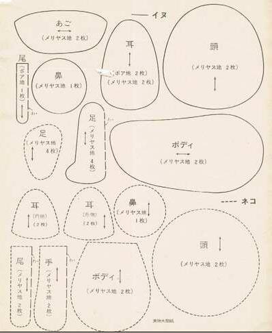 [11+-+Gatos+duma+revista+japonesa,+não+sei+qual,+recebi+sem+os+créditos+(2).jpg]