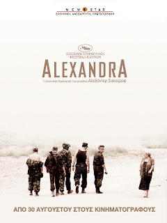 "Review:  ""Alexandra"""