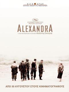 """Review:  """"Alexandra"""""""