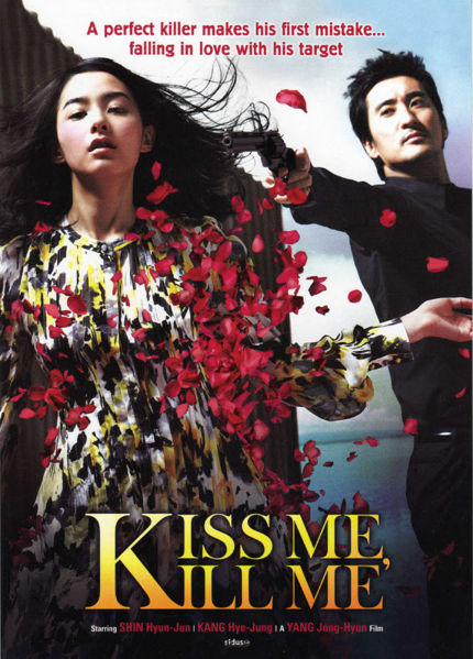 Kiss Me, Kill Me (2009) Kissmekillme