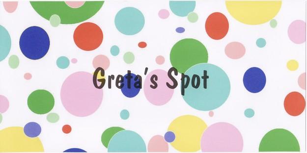 Greta's Spot