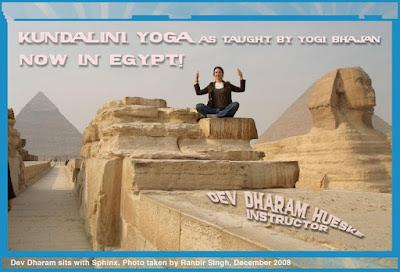 kundalini yoga in egypt with dev dharam hueske photo by ranbir singh