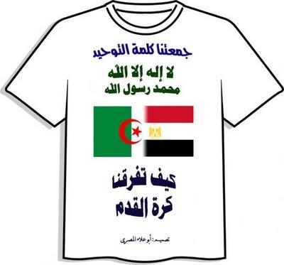 مصر والجزائر %D9%85%D8%B5%D8%B1+%D8%A7%D9%84%D8%AC%D8%B2%D8%A7%D8%A6%D8%B1