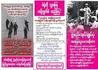 >Vote NO – Burmese Regime Refrendum – POSTER