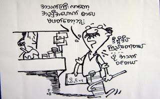 >Cartoon Aw Pi Kyw – New Media Age