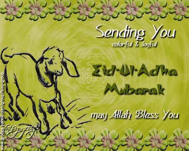 http://3.bp.blogspot.com/__LF1FgGUFtk/TObe-Br5CnI/AAAAAAAAADo/ApkWQLJlwa4/s640/01-Eid-Card.jpg