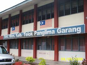 My oldschool