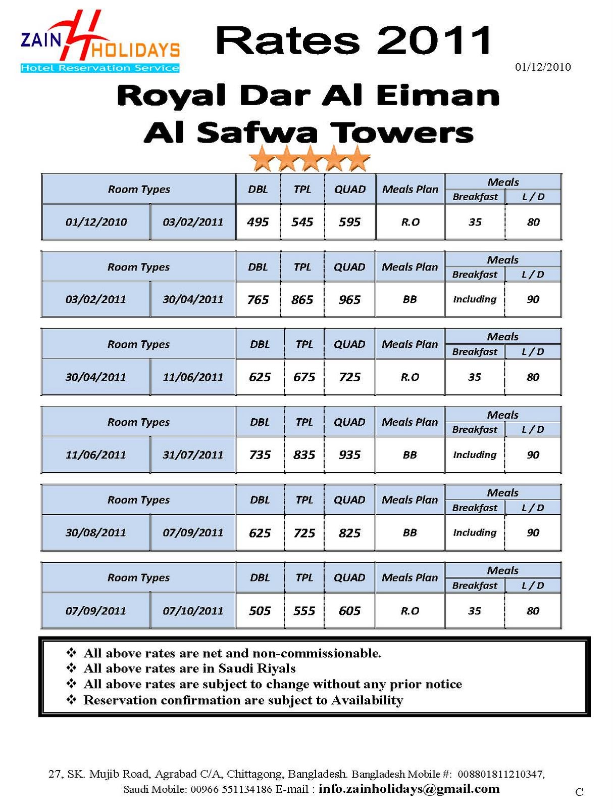 Makkah hotel rates 2011