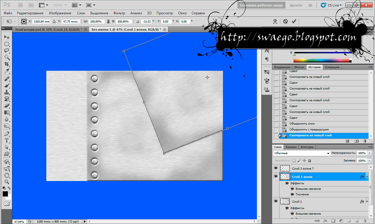 Как сделать слой на задний план 838