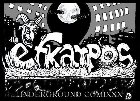 Efkarpos Underground Comixxx
