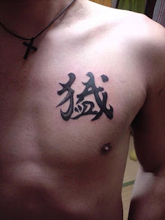 Tradition Tattoo - Japanese Kanji Tattoos