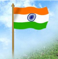 भारत राष्ट्र का गौरव