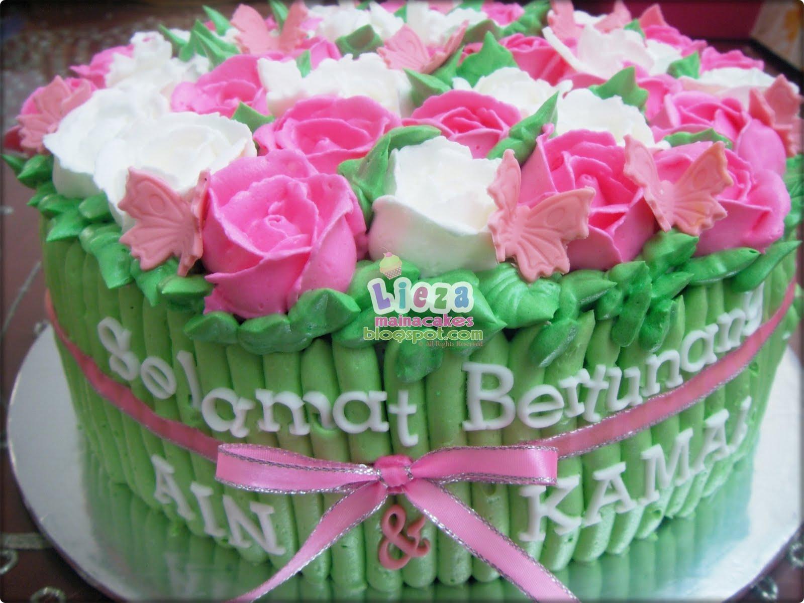 Cake Images With Name Kamal : Maina Cakes: :: LAMAN CINTA FARA AIN & KAMAL