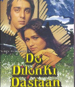 ilovemediafire.blogspot.com do dilon ki dastan movie download