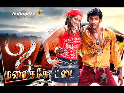ilovemediafire.blogspot.com download malaikottai movie